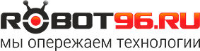 Robot 96: роботы-пылесосы, роботы для окон, роботы-игрушки, квадрокоптеры в Екатеринбурге и России