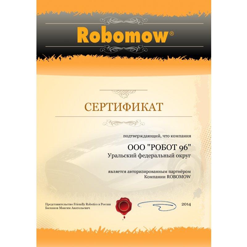 Компания «Робот 96» стала партнером компании «Robomow»