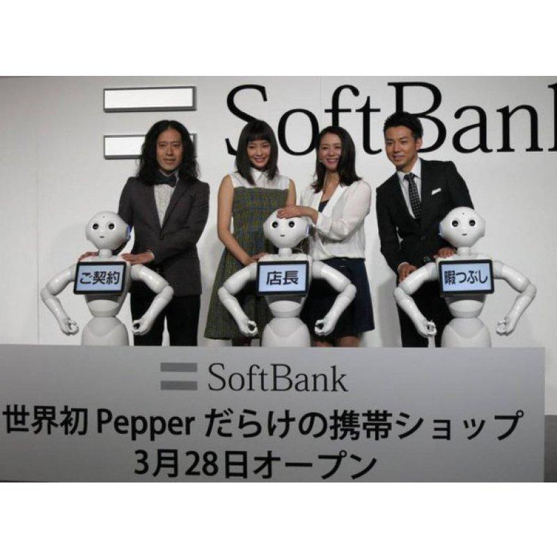 Роботы Pepper станут сотрудниками магазина по продаже мобильных телефонов в Токио