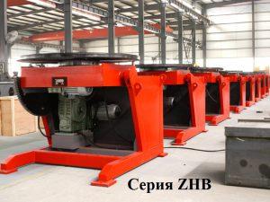 Промышленные роботы: Промышленные роботы сборочного оборудования Zhengzhou Yueda