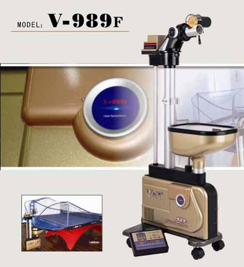Робот для пинг-понга YT V-989F-2