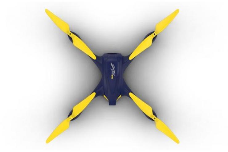Квадрокоптер Hubsan X4 Star Pro H507A-2