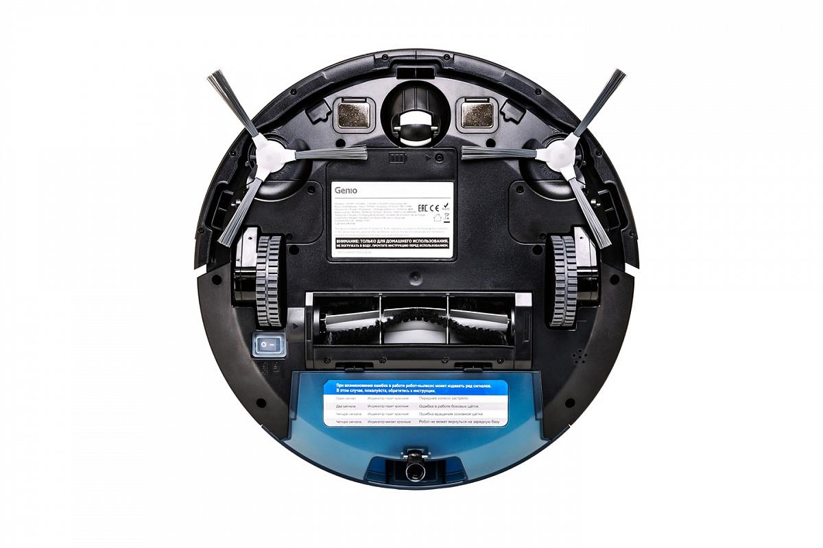 Робот пылесос Genio Deluxe 480-4