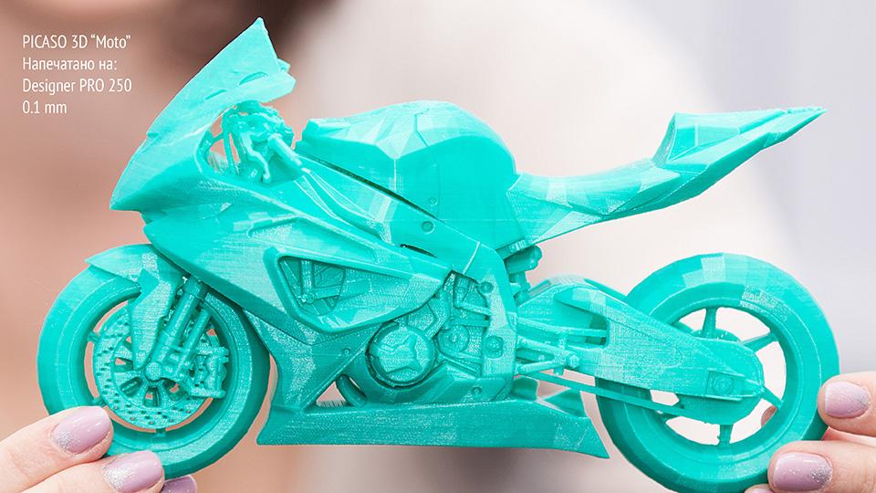 3D принтер Picaso Designer PRO 250-5