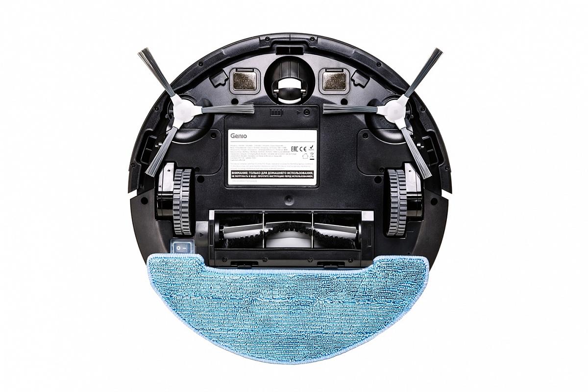 Робот пылесос Genio Deluxe 480-2