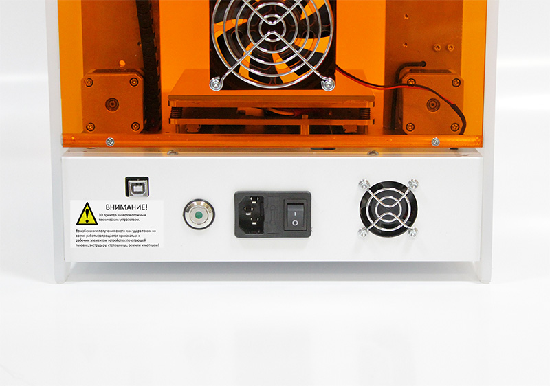 3D принтер RGT PRINTBOX3D 120-7