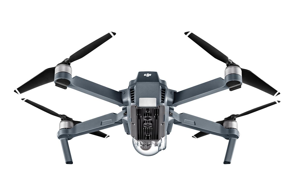 Квадрокоптер DJI Mavic Pro Combo-2