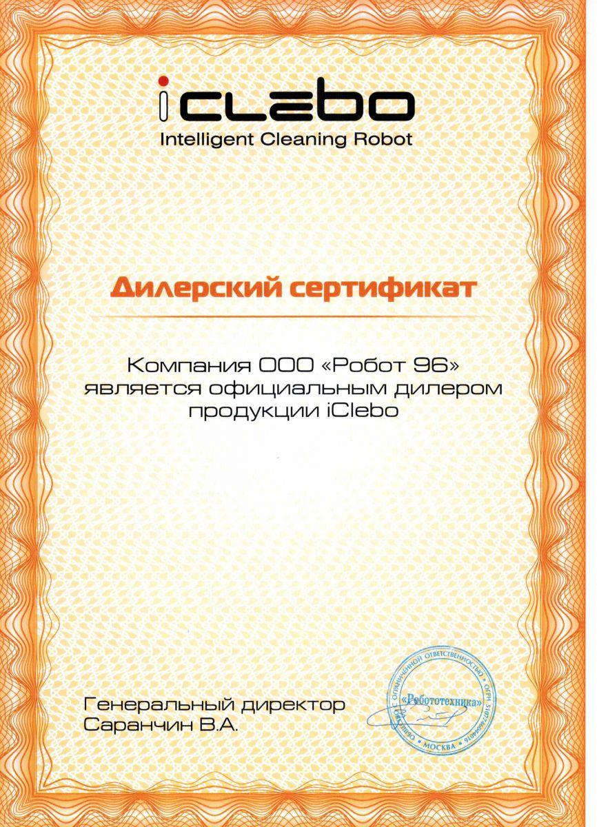 Робот-пылесос iClebo Arte Silver, Yujin-7