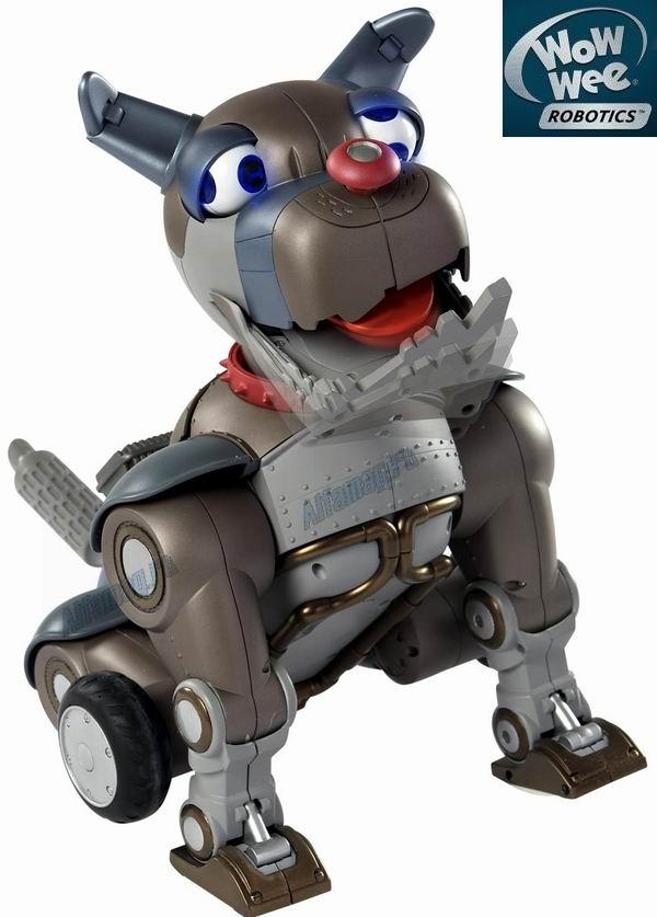 Робот собака WREX-3