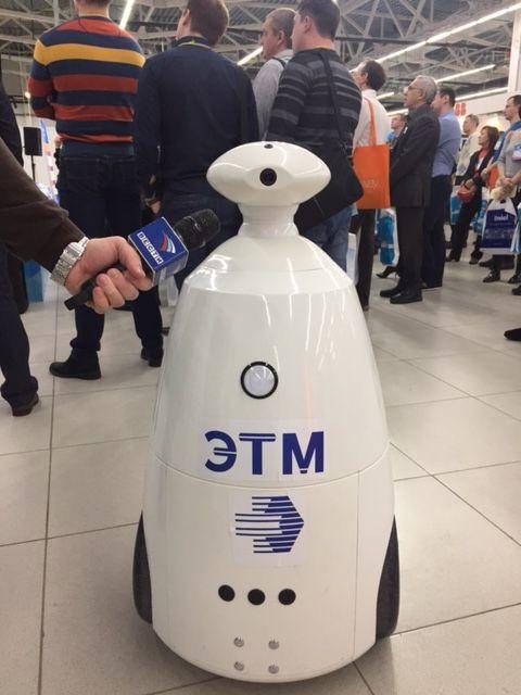 Робот для праздников и выставок (Rbot)-47