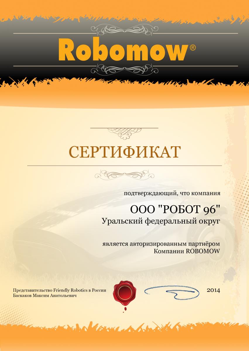 Робот-газонокосилка Robomow RC 306-3