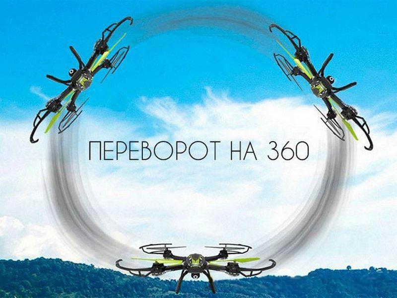 Квадрокоптер Syma X54HW-6