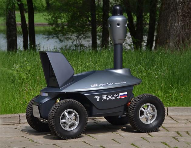 Робот Трал Патруль 4.0-1