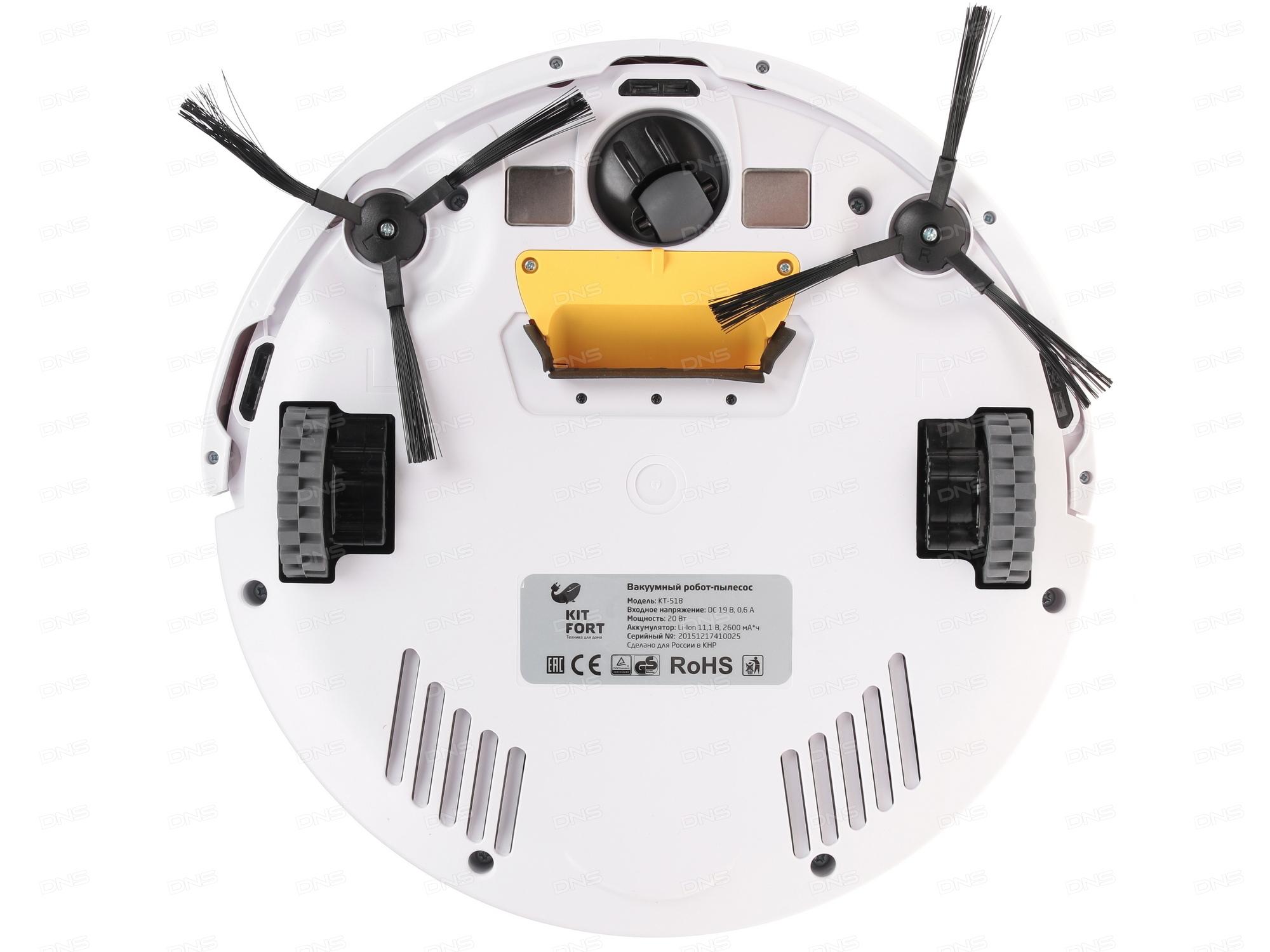 Робот-пылесос Kitfort KT-518-2