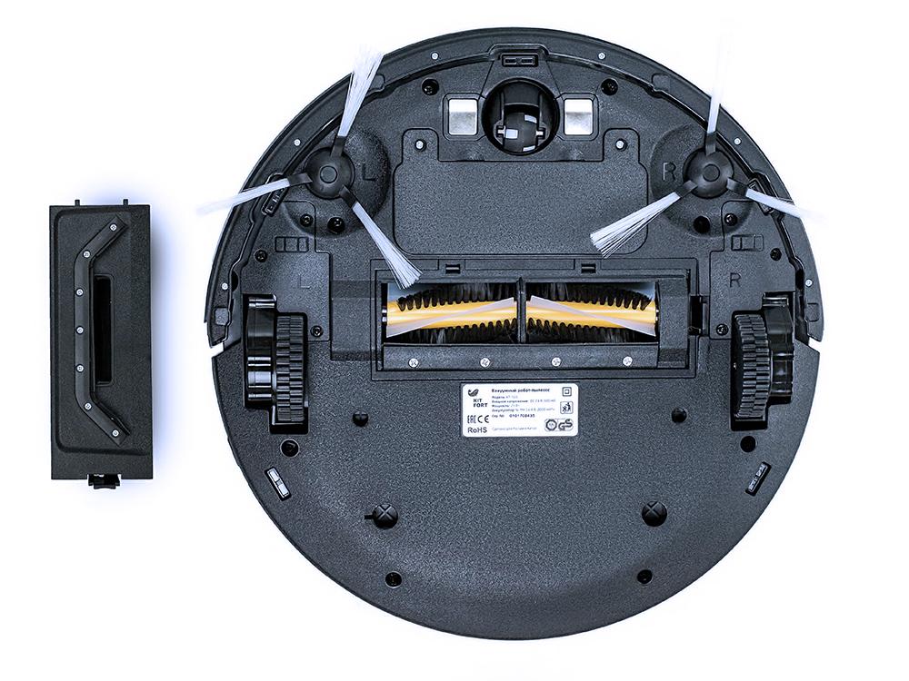 Робот-пылесос Kitfort KT-516-2