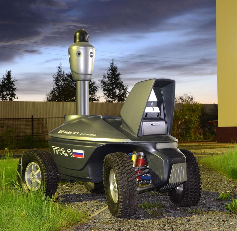Робот Трал Патруль 4.0-2