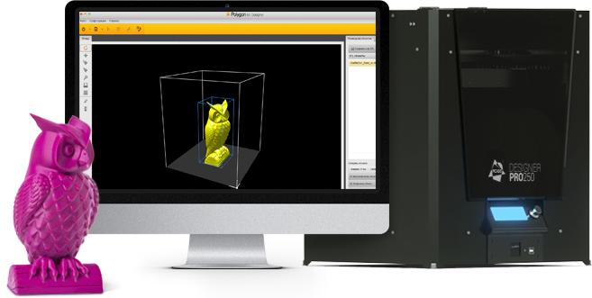3D принтер Picaso Designer PRO 250-4