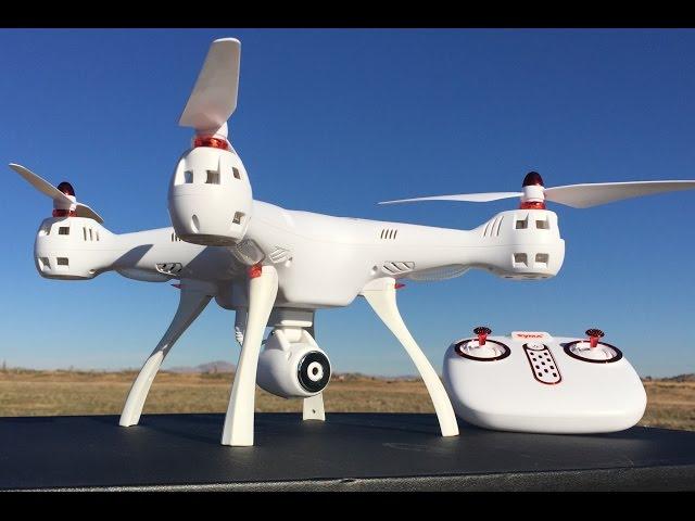 Квадрокоптер Syma X8SC-3