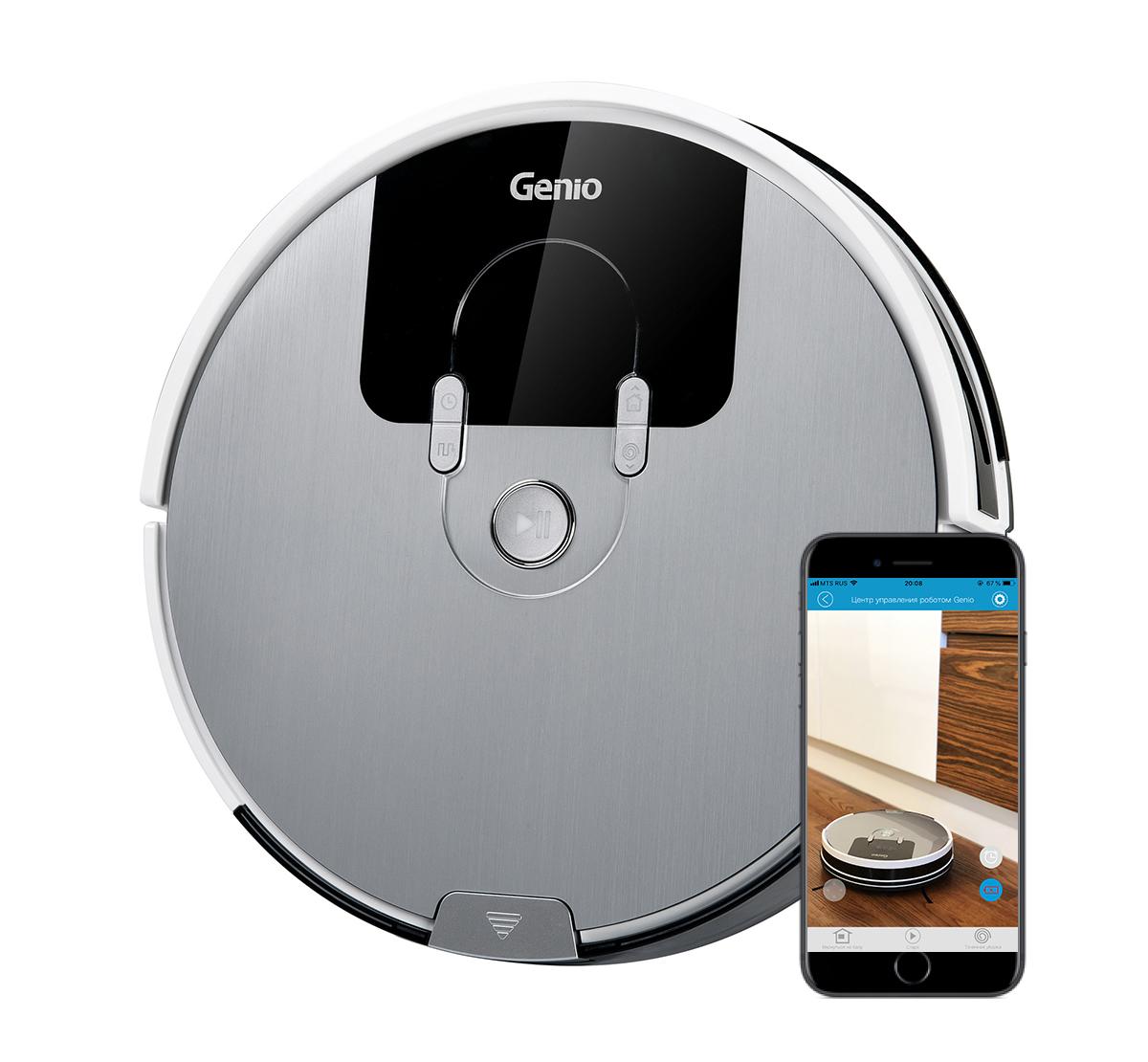 Робот-пылесос Genio Deluxe 500-1