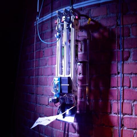 Робот-скалолаз Вигл-1