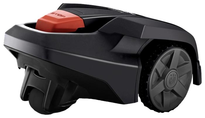 Робот-газонокосилка Husqvarna Automower 105-1