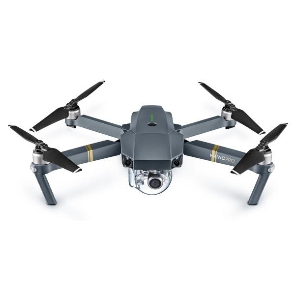 Квадрокоптер DJI Mavic Pro Fly More Combo-2