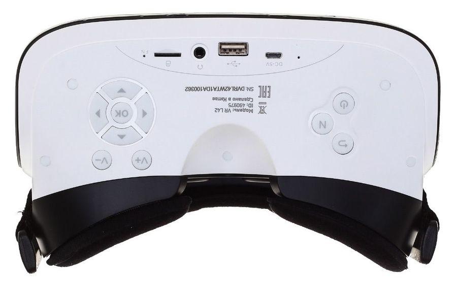 Очки виртуальной реальности Digma VR L42-2