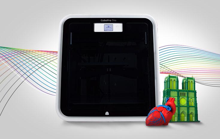 3D принтер CUBEPRO TRIO-3