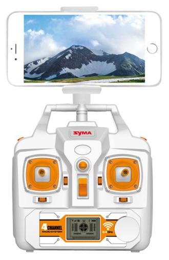 Квадрокоптер Syma X8W-3