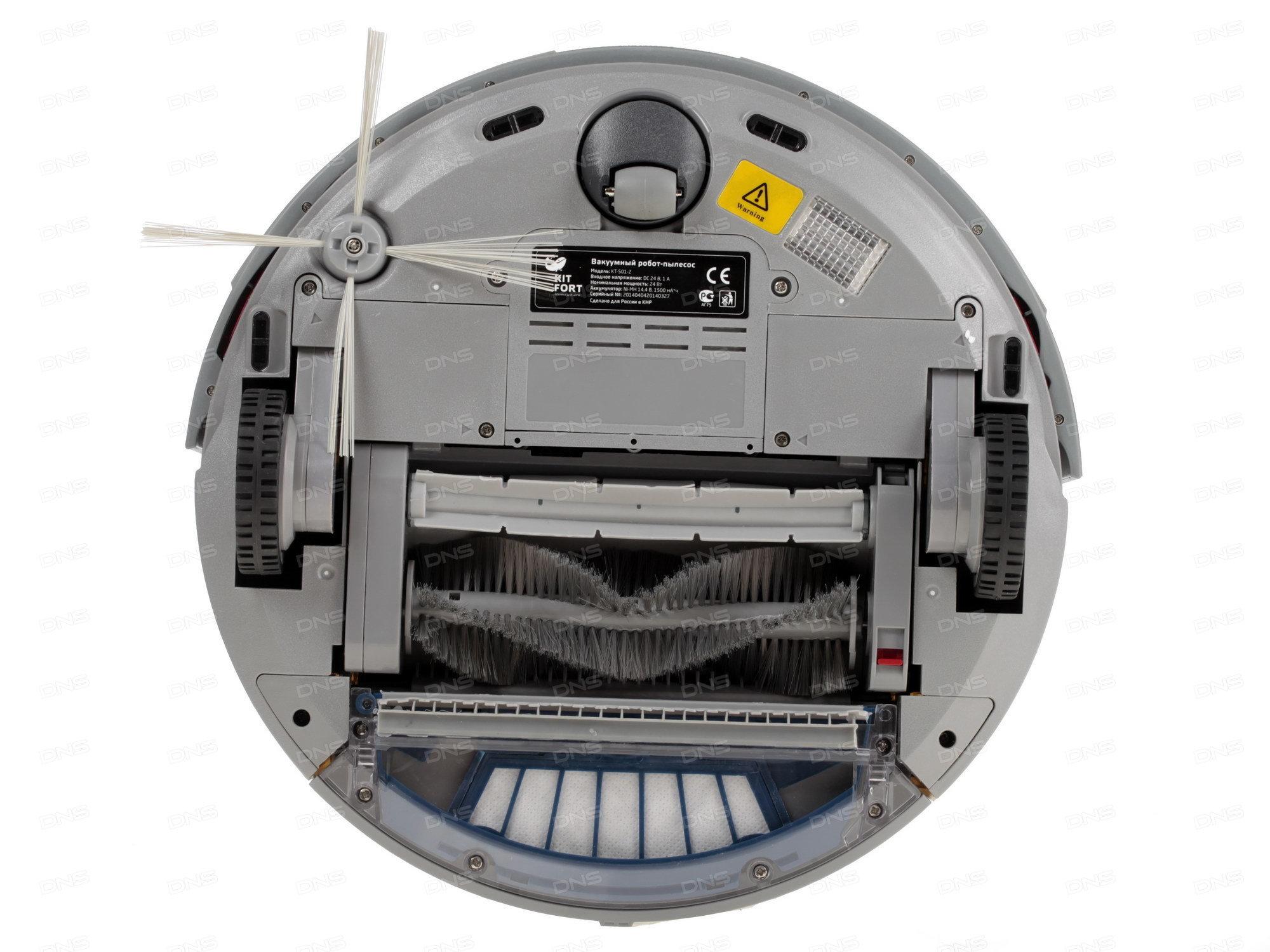 Робот-пылесос Kitfort KT-501-3
