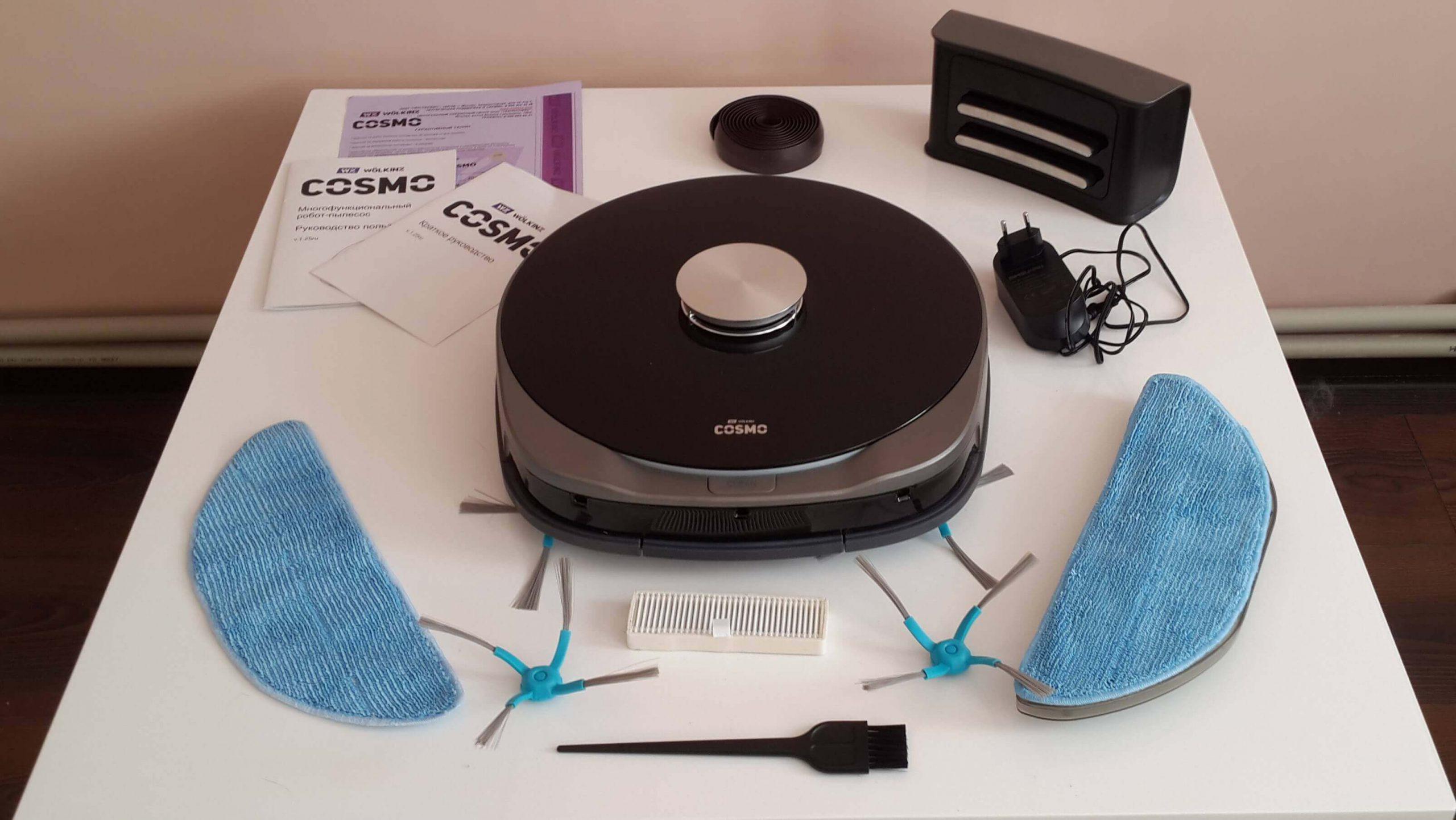 Робот-пылесос Wolkinz COSMO с системой лазерной навигации-2