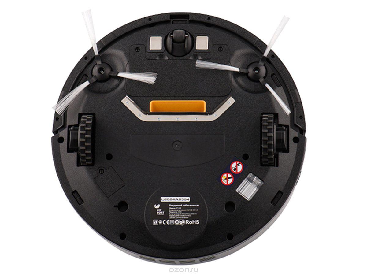 Робот-пылесос Kitfort KT-504-3