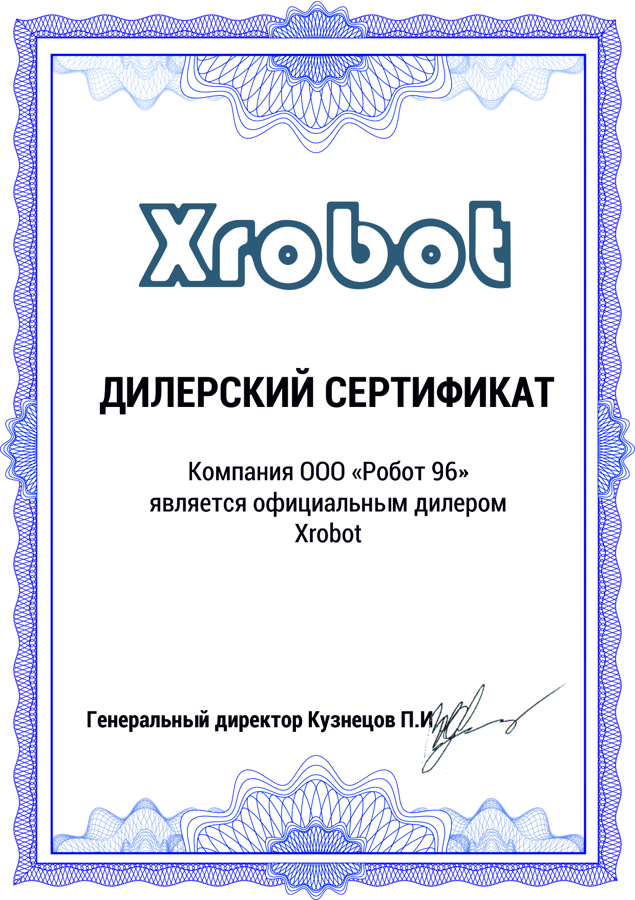 Робот-пылесос XRobot X500-5