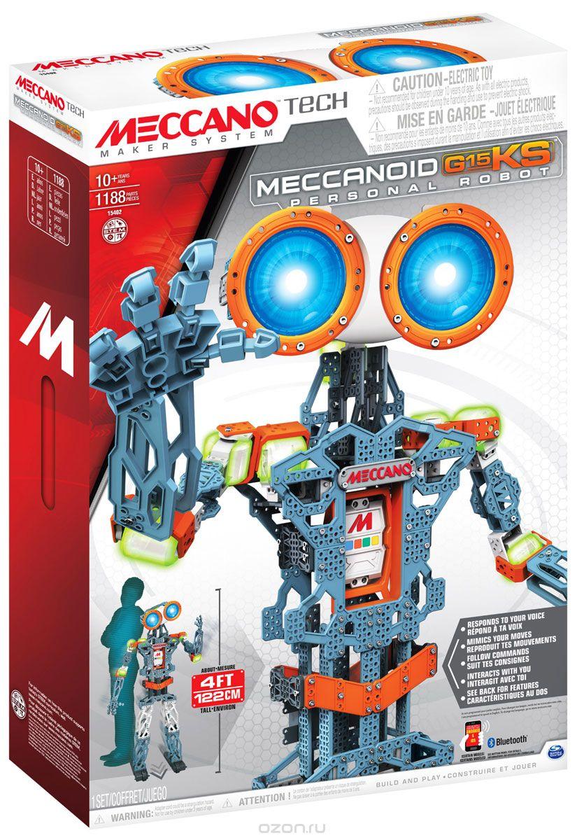 Игрушка MECCANO Робот-МЕКАНОИД G15KS-5