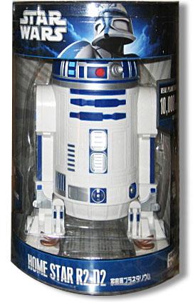 Домашний планетарий HomeStar R2-D2-5