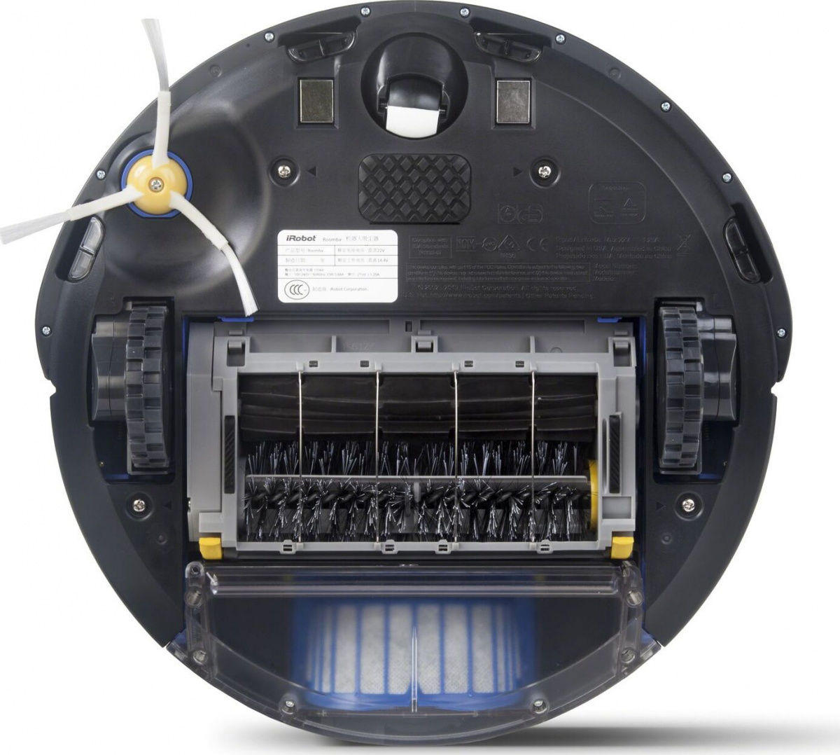 Робот-пылесос iRobot Roomba 615-2