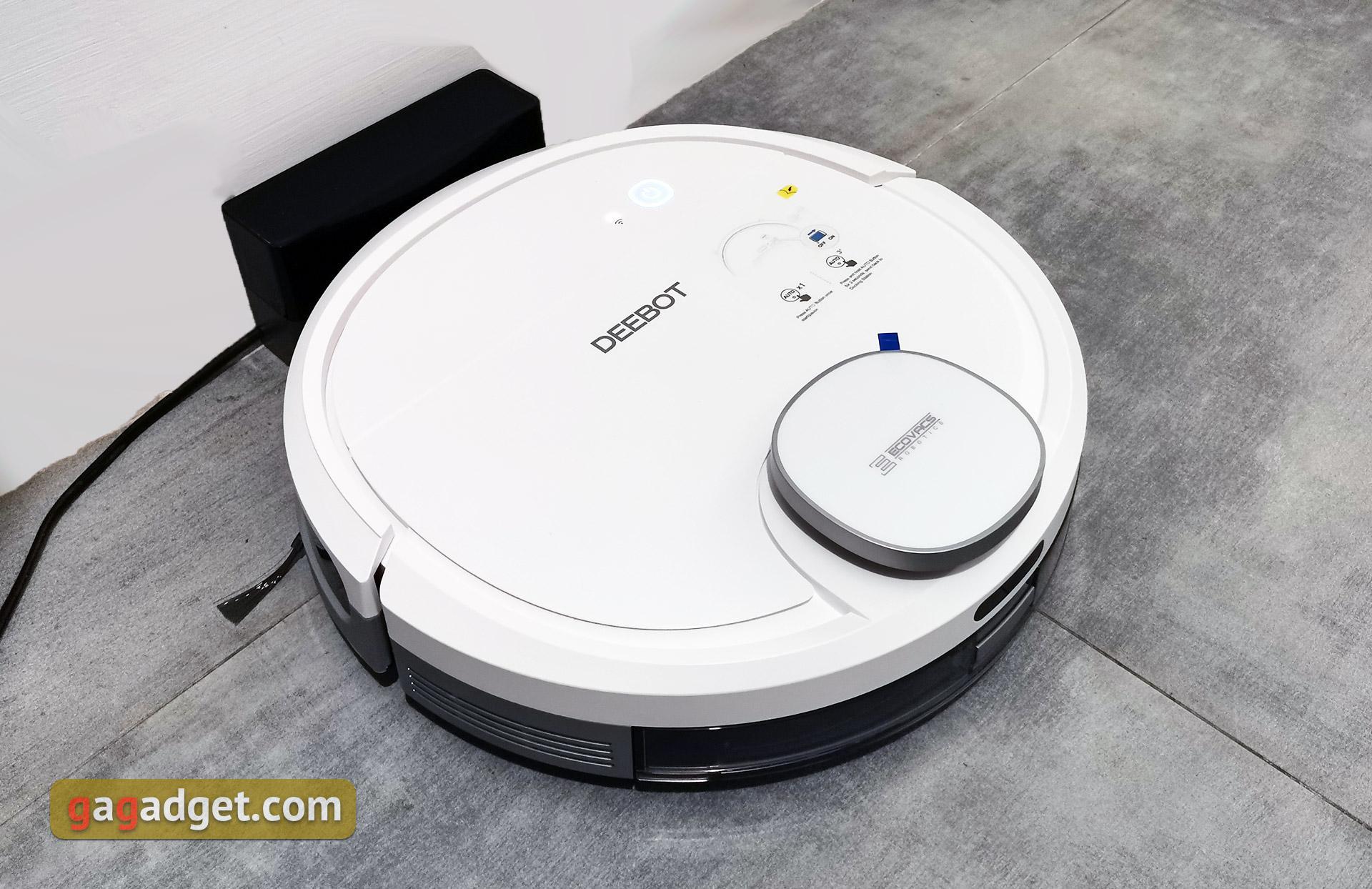Робот пылесос Ecovacs DeeBot OZMO 900-2