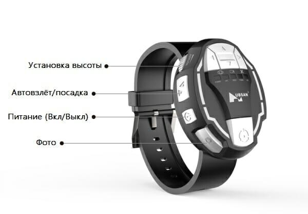 Часы управления Hubsan WATCH GPS 2.4G-3