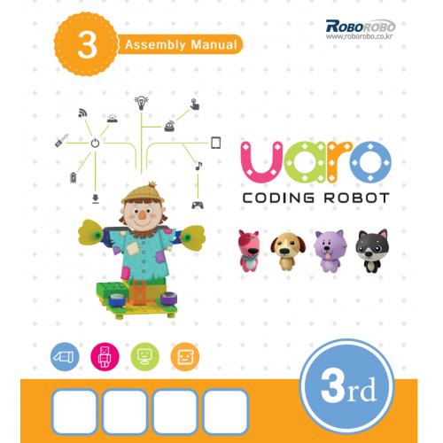 Конструктор UARO ресурсный набор №2 (step 3)