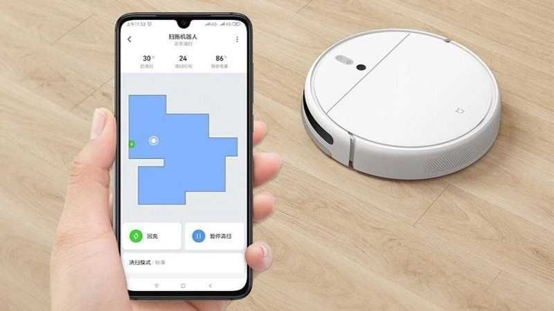 Пылесос Xiaomi Mi Robot Vacuum-Mop White