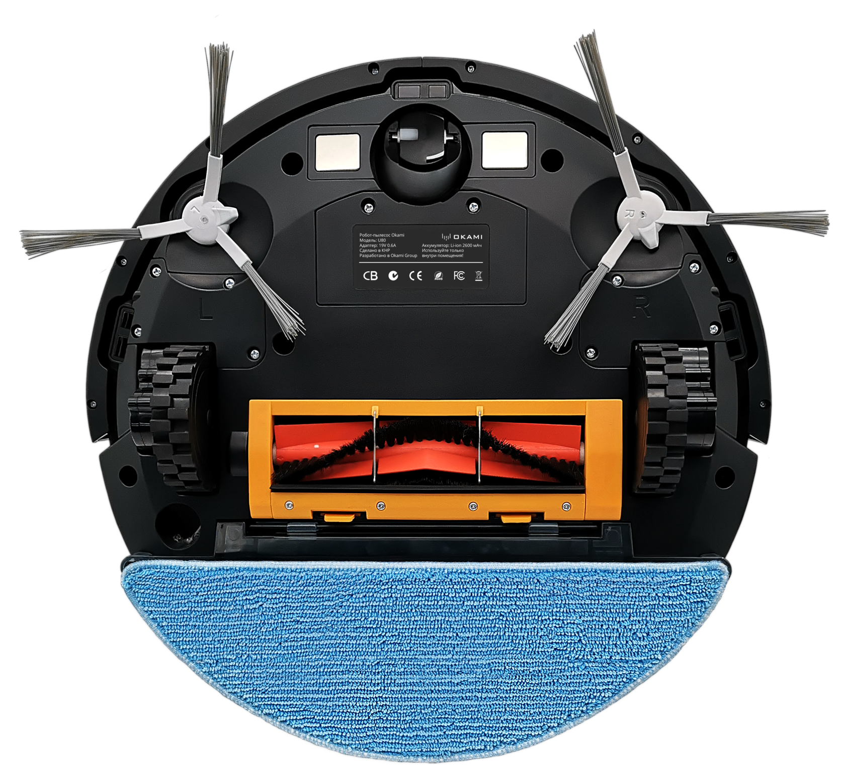 Робот-пылесос Okami U80 Pet-2