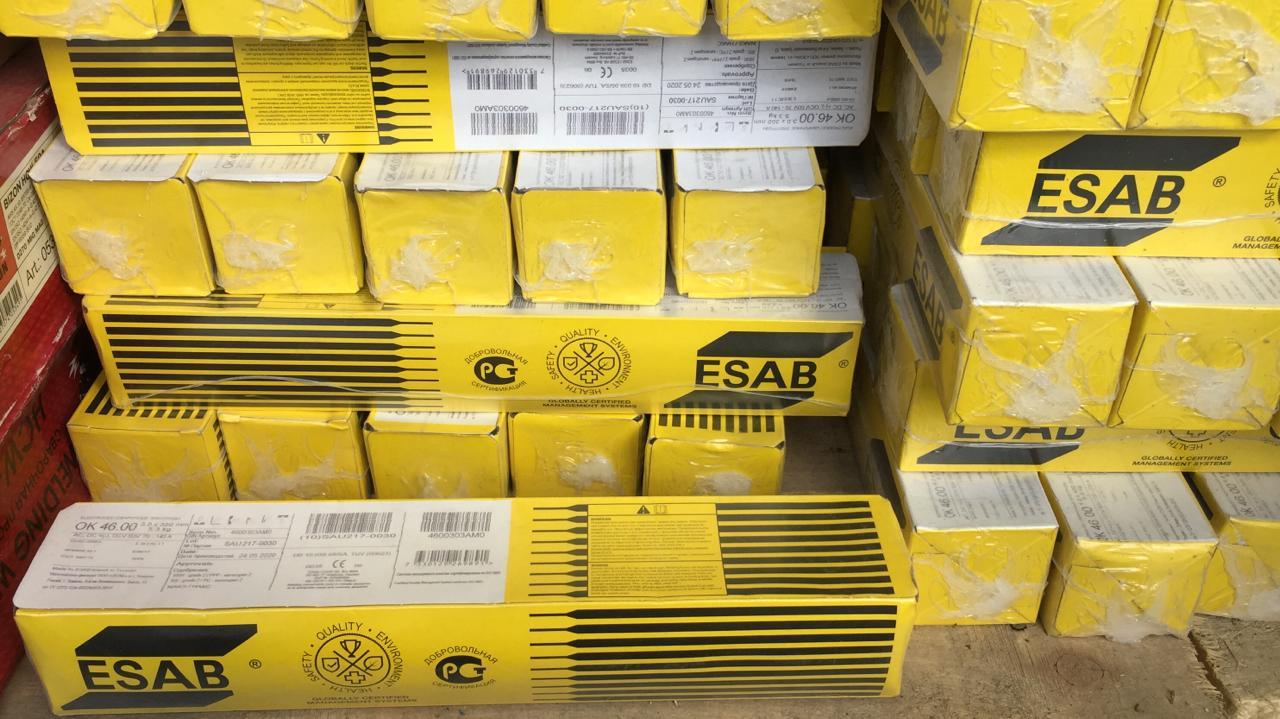 Электроды ESAB OK 46.00 3х350мм-2