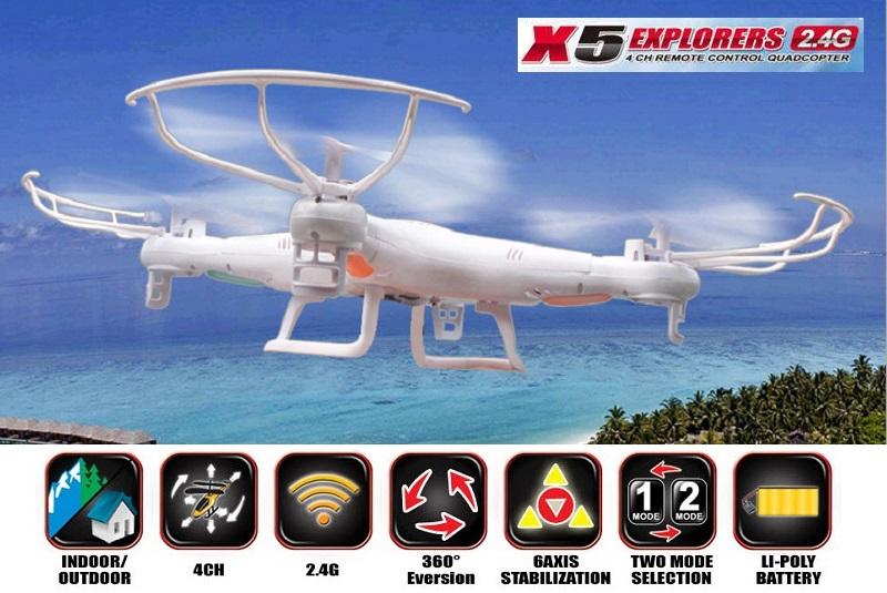 Радиоуправляемый квадрокоптер Syma X5 Explorers Skytech Max Fly 2.4G — SYMA-X5-4