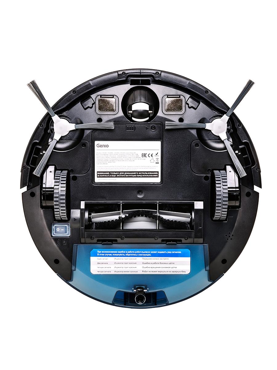 Робот пылесос Genio Profi 290-2